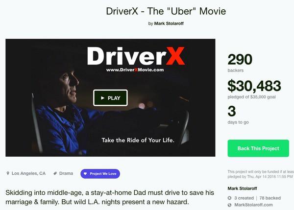 DriverX Kickstarter Campaign