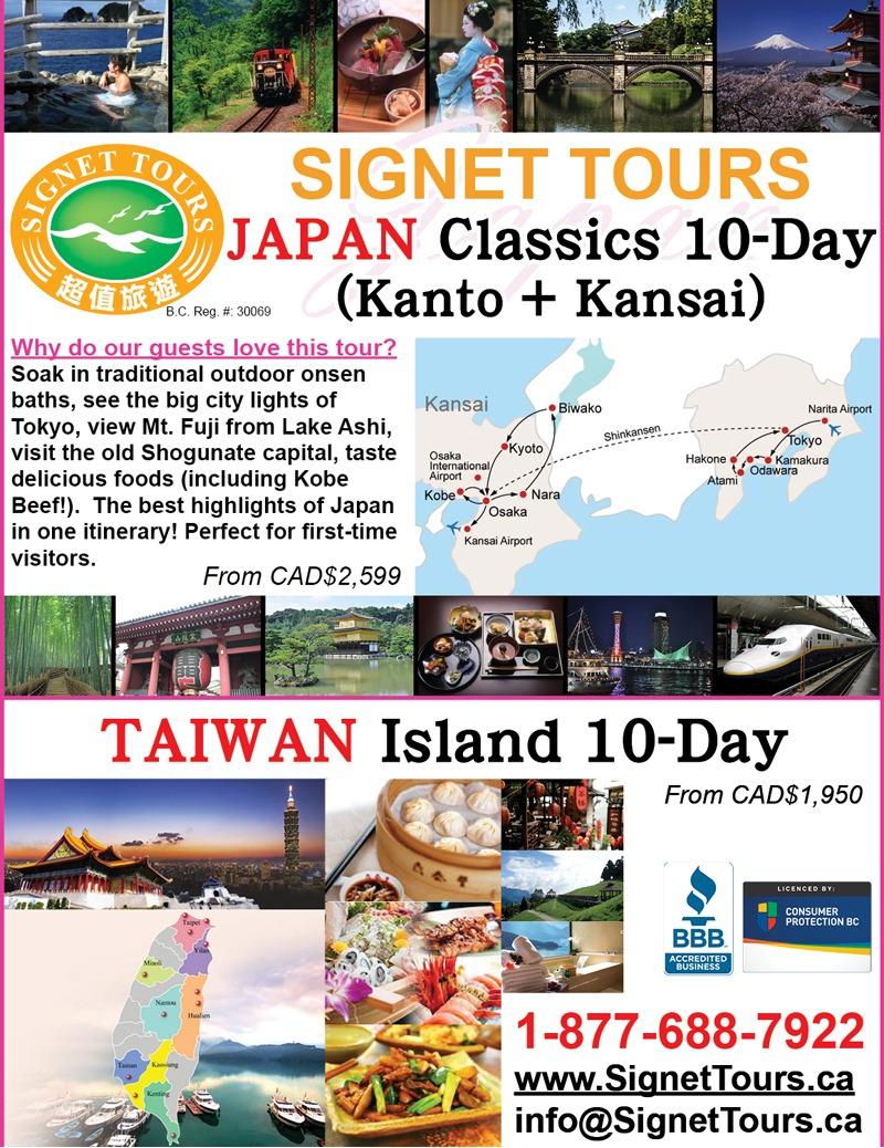 Signet Tours Japan