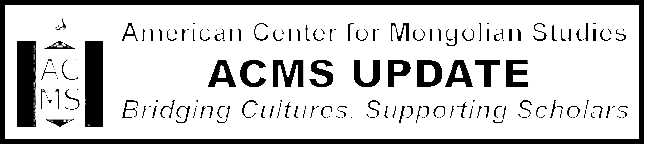 ACMS banner