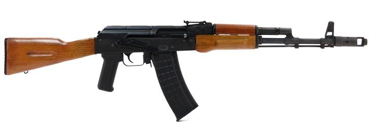 Bulgarian AK 74 (BSR 74)