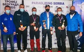 Serbian Open 2020